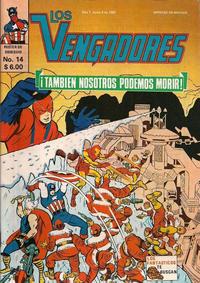 Cover Thumbnail for Los Vengadores (Novedades, 1981 series) #14