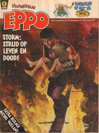 Cover Thumbnail for Eppo (Oberon, 1975 series) #8/1981