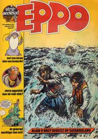 Cover Thumbnail for Eppo (Oberon, 1975 series) #12/1977