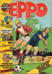 Cover Thumbnail for Eppo (Oberon, 1975 series) #3/1977