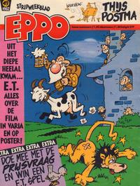 Cover Thumbnail for Eppo (Oberon, 1975 series) #49/1982