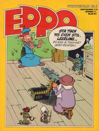 Cover Thumbnail for Eppo (Oberon, 1975 series) #9/1978