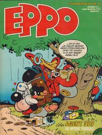 Cover Thumbnail for Eppo (Oberon, 1975 series) #8/1978