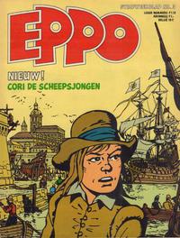 Cover Thumbnail for Eppo (Oberon, 1975 series) #3/1978