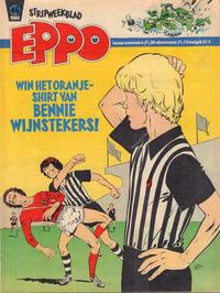 Cover Thumbnail for Eppo (Oberon, 1975 series) #46/1980