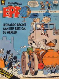Cover Thumbnail for Eppo (Oberon, 1975 series) #7/1981
