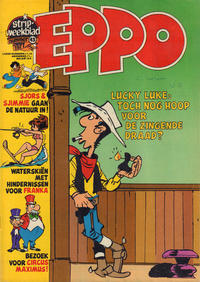 Cover Thumbnail for Eppo (Oberon, 1975 series) #43/1977