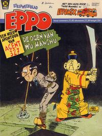Cover Thumbnail for Eppo (Oberon, 1975 series) #36/1982