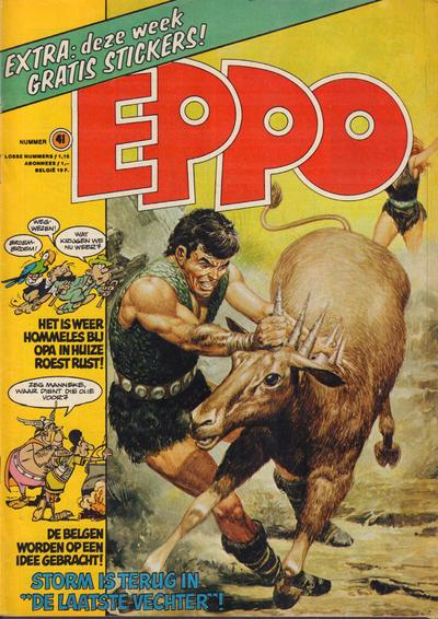 Cover for Eppo (Oberon, 1975 series) #41/1977