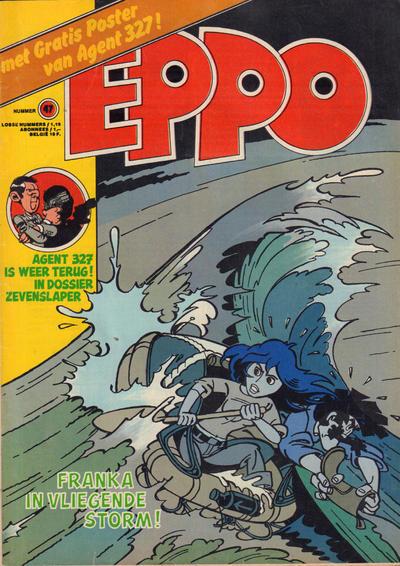 Cover for Eppo (Oberon, 1975 series) #47/1977