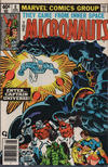 Cover for Micronauts (Marvel, 1979 series) #8 [Newsstand]