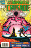 Cover Thumbnail for Infinity Crusade (1993 series) #3 [Australian]