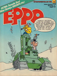 Cover Thumbnail for Eppo (Oberon, 1975 series) #2/1978