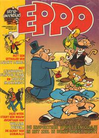 Cover Thumbnail for Eppo (Oberon, 1975 series) #36/1977