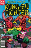 Cover for Richard Dragon, Kung-Fu Fighter (DC, 1975 series) #18