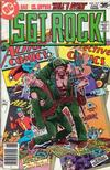 Cover for Sgt. Rock (DC, 1977 series) #317