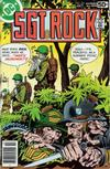 Cover for Sgt. Rock (DC, 1977 series) #321