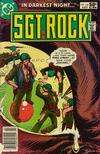 Cover for Sgt. Rock (DC, 1977 series) #354 [Newsstand]