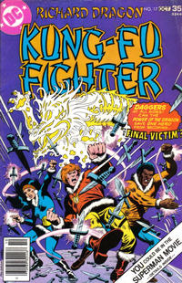 Cover Thumbnail for Richard Dragon, Kung-Fu Fighter (DC, 1975 series) #17
