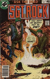 Cover Thumbnail for Sgt. Rock (DC, 1977 series) #333