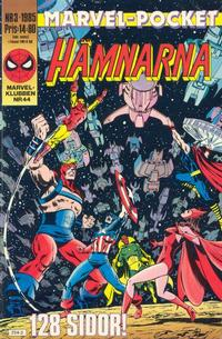Cover Thumbnail for Marvel-pocket (Semic, 1984 series) #3/1985; 4