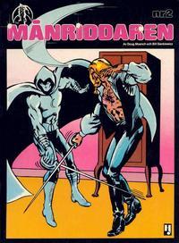 Cover Thumbnail for Månriddaren [album] (Hemmets Journal, 1980 series) #2