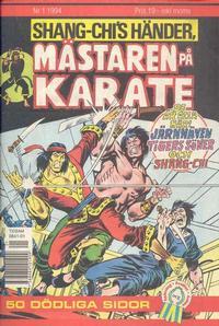 Cover Thumbnail for Mästaren på karate (Oscar Caesar, 1993 series) #1/1994