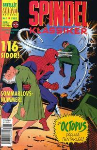 Cover Thumbnail for Spindelklassiker (SatellitFörlaget, 1992 series) #1/1992