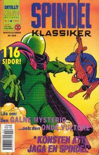 Cover Thumbnail for Spindelklassiker (SatellitFörlaget, 1992 series) #2/1992