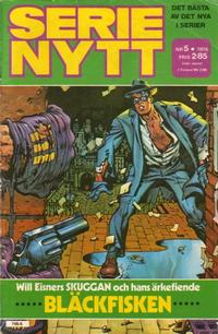 Cover Thumbnail for Serie-nytt [delas?] (Semic, 1970 series) #5/1976