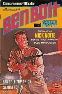 Cover Thumbnail for Serie-nytt [delas?] (Semic, 1970 series) #14/1980