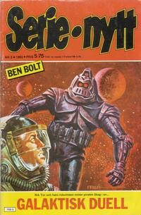 Cover Thumbnail for Serie-nytt [delas?] (Semic, 1970 series) #3/1982