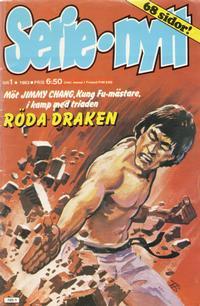 Cover Thumbnail for Serie-nytt [delas?] (Semic, 1970 series) #1/1983