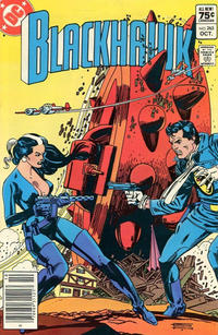 Cover Thumbnail for Blackhawk (DC, 1957 series) #263 [Canadian]