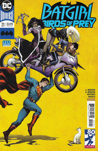 Cover Thumbnail for Batgirl & the Birds of Prey (DC, 2016 series) #21 [Kamome Shirahama Superman 80 Years Variant]