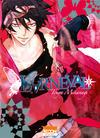Cover for Karneval (Ki-oon, 2011 series) #2