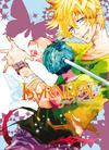 Cover for Karneval (Ki-oon, 2011 series) #3