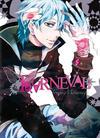 Cover for Karneval (Ki-oon, 2011 series) #4