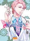 Cover for Karneval (Ki-oon, 2011 series) #8