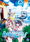 Cover for Amanchu! (Ki-oon, 2011 series) #11