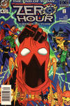 Cover for Zero Hour: Crisis in Time (DC, 1994 series) #4 [Newsstand]
