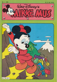 Cover Thumbnail for Mikke Mus (Hjemmet / Egmont, 1980 series) #1/1982