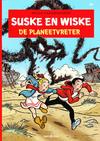 Cover for Suske en Wiske (Standaard Uitgeverij, 1967 series) #339 - De planeetvreter