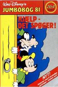 Cover Thumbnail for Jumbobog (Egmont, 1968 series) #81