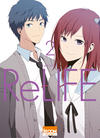 Cover for ReLife (Ki-oon, 2016 series) #2