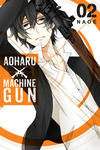 Cover for Aoharu X Machinegun (Yen Press, 2016 series) #2