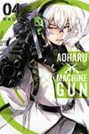Cover for Aoharu X Machinegun (Yen Press, 2016 series) #4