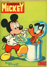 Cover Thumbnail for Le Journal de Mickey (Hachette, 1952 series) #470