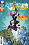 Cover for Harley Quinn (DC, 2016 series) #40
