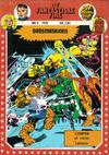 Cover for De Fantastiske Fire (Winthers Forlag, 1978 series) #4